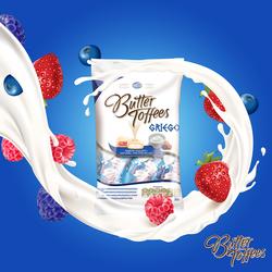 Kẹo mềm Arcor Butter Toffees Griego 400gr - Túi giá sỉ