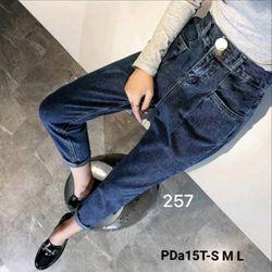 quần jean 257 giá sỉ