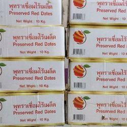 Mứt táo Thái Lan giá sỉ, giá bán buôn