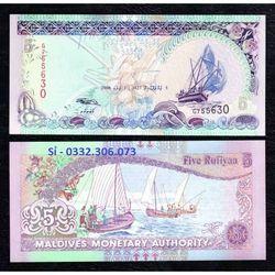 Tiền Thuận Buồm Xuôi Gió Lì Xì Tết - Maldives 5 Rufiyaa 2006 Quà Tặng Tết giá sỉ