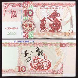 Tiền Con Chuột Macao 10 Lì Xì quà tặng Tết 2020 giá sỉ