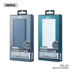 Pin Dự Phòng Remax RPP-150 20000MAH giá sỉ
