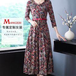 Đầm hoạ tiết dáng dài có nịt giá sỉ