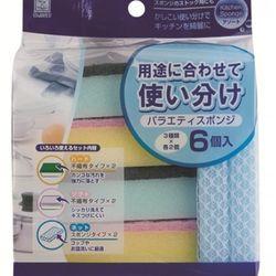 Miếng mút rửa chén bát bộ 6 chiếc trực tiếp từ Nhật Bản giá sỉ