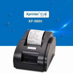 Máy In Hóa Đơn Khổ K58 Xprinter 58IIH giá sỉ