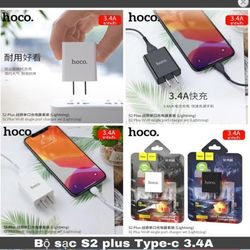 Bộ sạc Hoco S2 Typec giá sỉ