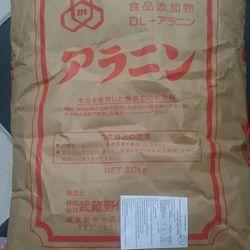 DL – ALANINE Japan
