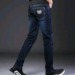 quần jean Nam 01 /2020 giá sỉ