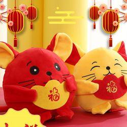 Dây treo trang trí Chuột bông ôm thỏi vàng 2020 10cm giá sỉ