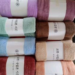 Khăn tắm Hàn Quốc giá sỉ