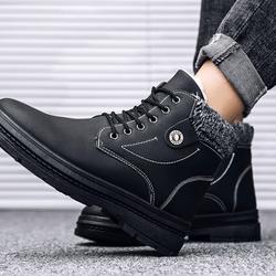 Giày boot nam cổ cao giá sỉ