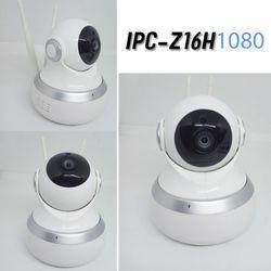 Camera IP Yoosee quay ngày đêm IPC-Z16H 1080P - giá sỉ