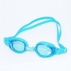 Mắt kính Bơi - Mắt Kính Đi Bơi Cho Bé giá sỉ