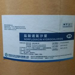 NOFLOXACIN nguyên liệu dùng trong thú y thủy sản giá sỉ