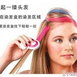 Bộ nhuộm tóc nhiều màu