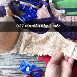 Áo ngực dày 3 móc cài Boya BY037 giá sỉ