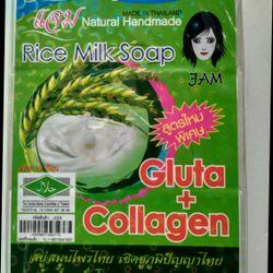Xà phòng cám gạo Thái