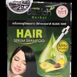 Serum gội nhuộm tóc phủ bạc Derrich Nâu hạt dẻ/ Đen