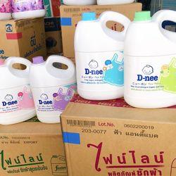 Nước giặt Dnee Thái giá sỉ