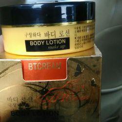 Kem Body Bt Cream 250g giá sỉ