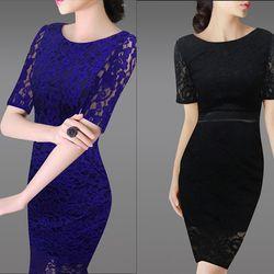 Đầm ren body Lady - MS0575D giá sỉ