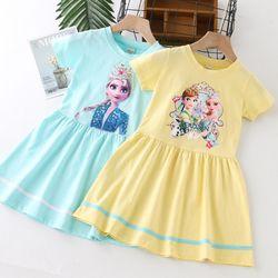 Váy thun Elsa cộc tay vàng xanh giá sỉ