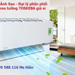 Bán và lắp đặt máy lạnh Toshiba chuyên nghiệp giá sỉ