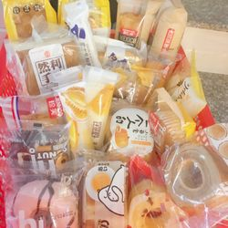 Bánh mix Đài Loan giá sỉ giá sỉ
