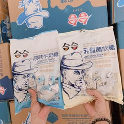 Kẹo sữa chua Đài Loan giá sỉ