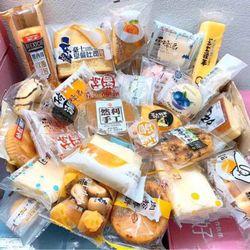 Bánh mix vị Đài Loan giá sỉ