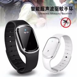 Đồng hồ Vikopa M1 chống muỗi siêu âm chống nước (Vòng đeo tay thông minh) giá sỉ