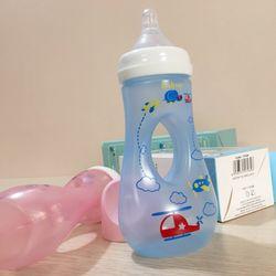 Bình sữa khoét lỗ nhựa PPSU tặng 1 núm ty Babuu giá sỉ