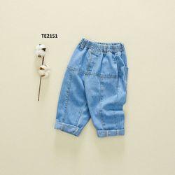 Quần jean dài mặc đc cho cả bé trai và bé gái giá sỉ