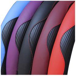 Vỏ bọc vô lăng ô tô phong cách thể thao bằng sợi carbon viền chun co giãn phù hợp hầu hết các loại xe có kích thước tay lái 33-38 cm giá sỉ