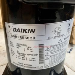 Chuyên phân phối block Daikin 4hp JT125 danh tiếng, giá tốt giá sỉ