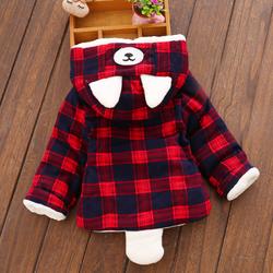 Áo khoác bé 1-4 tuổi giá sỉ