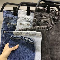 Quần Denim/Jeans Basic Slim Dài Trơn giá sỉ