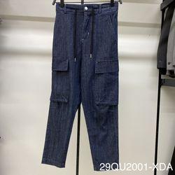 Quần Denim/Jeans Basic Carot Dài Kẻ Xọc giá sỉ