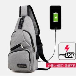Túi đeo chéo nam tích hợp sạp pin điện thoại giá rẽ giá sỉ