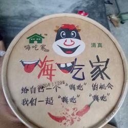 Miến Trùng Khánh giá sỉ