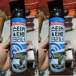Bình xịt tẩy băng dính, nhựa đường, nhựa cây Hàn Quốc