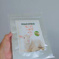 Tắm Trắng Nhau Thai Cừu Machiko giá sỉ