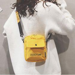 Túi vải vuông đeo vai DCY DuocIYuan - tighidfu84894 giá sỉ