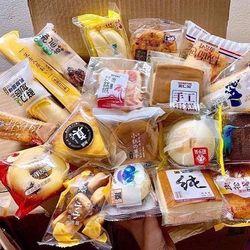 Bánh Tươi Đài Loan Thơm Ngon Mix Đủ Vịi giá sỉ