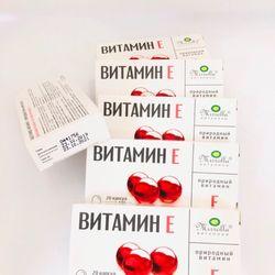 vỉ vitamin e đỏ 270mg mirrolla của Nga (20v) giá sỉ