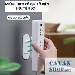 Bộ dụng cụ treo ổ cắm điện trượt chữ T siêu tiện dụng an toàn cho bé, giá đỡ các vật dụng gia đình GD234-TreoOCD-Truot giá sỉ