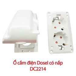 Ổ CẮM 2 LỖ ÂM TƯỜNG CÓ NẮP ĐẬY DC2214 (LOẠI ĐỨNG) giá sỉ