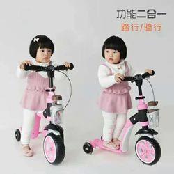 Xe scooter đa năng. giá sỉ