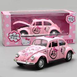 Mô hình xe hơi đồ chơi cho bé (4 mẫu)-tyutryt giá sỉ