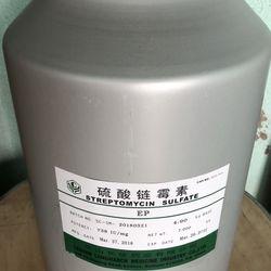 Streptomycin Sulfate chuyên trị các bệnh hoại tử gan, bênh đường ruột cho tôm, cá xuất huyết đường ruột, lở loét giá sỉ